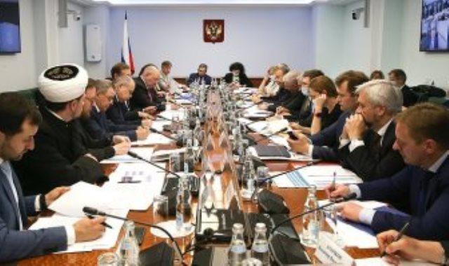 مجلس الاتحاد للجمعية الفيدرالية الروسية
