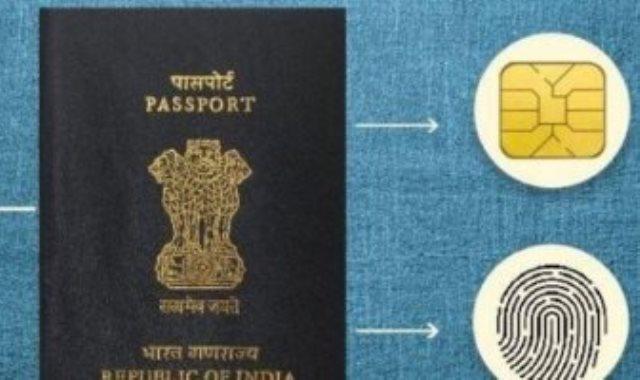 جواز السفر الاليكتروني
