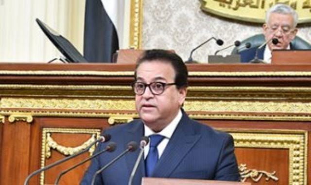 الدكتور خالد عبد الغفار، وزير التعليم العالي والبحث العلمي