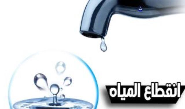 انقطاع المياه - صورة أرشيفية