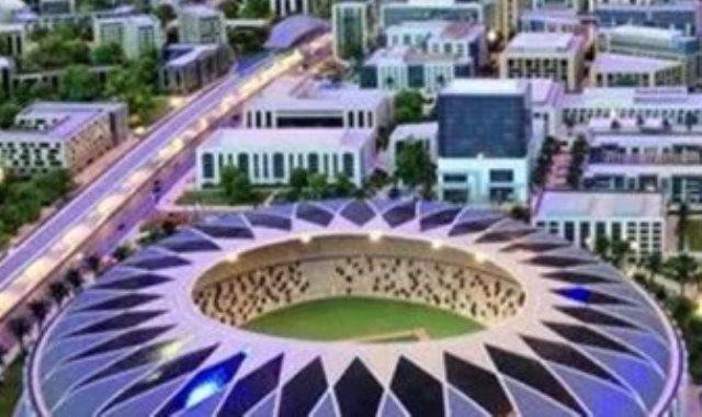 العاصمة الإدارية