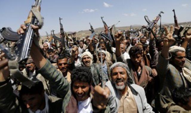 جماعة الحوثى