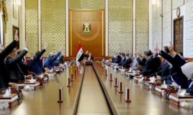 مجلس الوزراء العراقي - أرشيفية