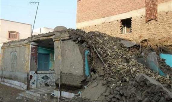 نتيجة بحث الصور عن انهيار 3 منازل بالاقصر
