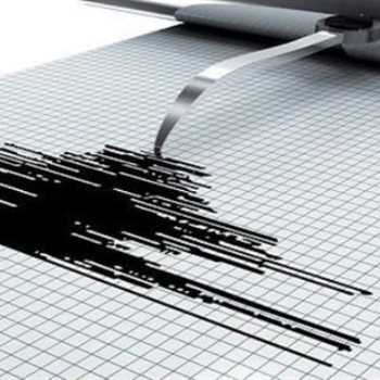 مؤشر الزلازل