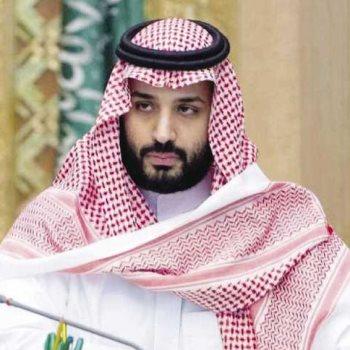 ولي عهد المملكة محمد بن سلمان