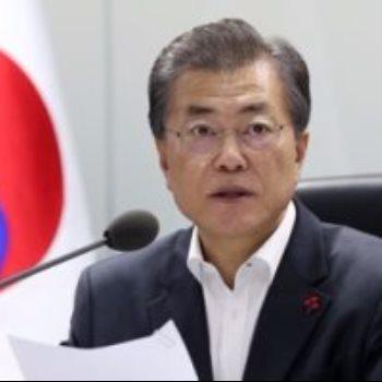 رئيس كوريا الجنوبية