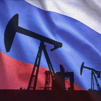 النفط الروسي