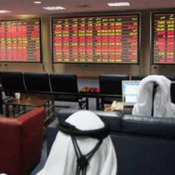 بورصة قطر - صورة أرشيفية