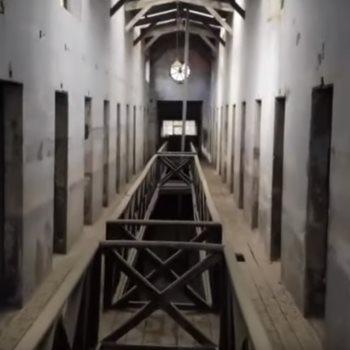 سجن أشوايا