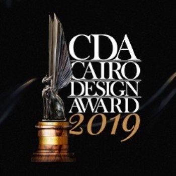 جائزة القاهرة للتصميم
