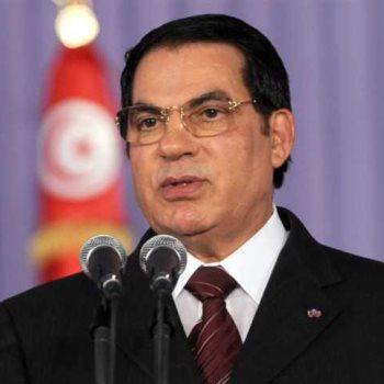 زين العابدين بن على رئيس تونس الأسبق