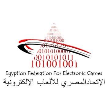 الاتحاد المصري للألعاب الالكترونية