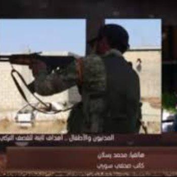محمد رسلان كاتب صحفى سورى