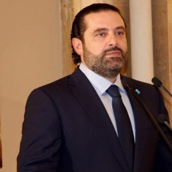 سعد الحريري رئيس وزراء لبنلن السابق