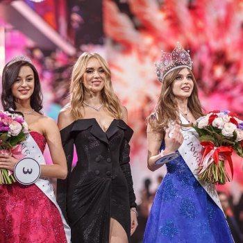 مسابقة ملكة جمال روسيا 2019