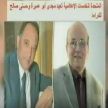 ص و ت: المخرج الكبير مجدى أبو عميرة