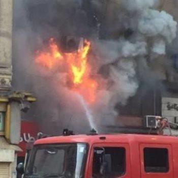 حريق شقة