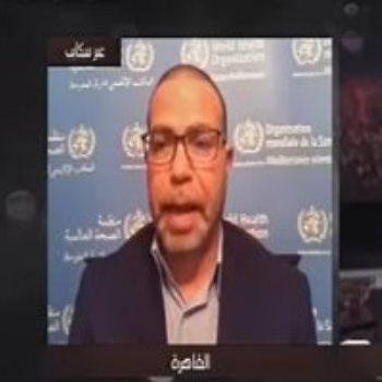جانب من مداخلة الدكتور أمجد الخولى، استشارى الوبائيات بمنظمة الصحة العالمية ببرنامج كل يوم