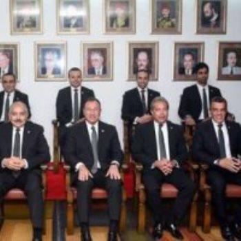 مجلس الاهلي