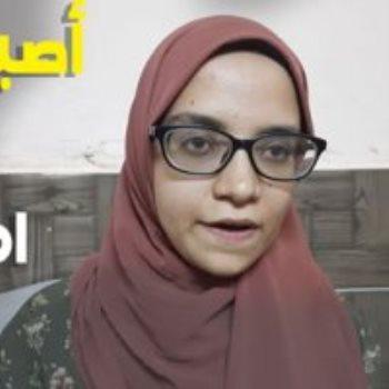 زينب حربى محمود شحاتة