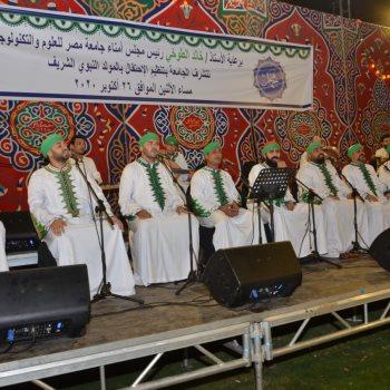 جامعة مصر للعلوم والتكنولوجيا تُحيي الليلة المحمدية