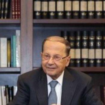 ميشال عون رئيس لبنان