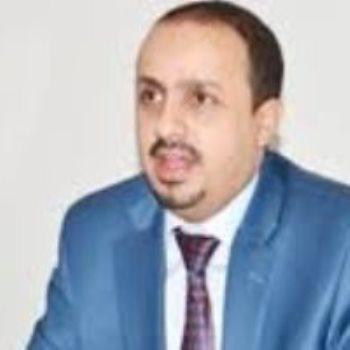 وزير الإعلام اليمنى معمر الإريانى