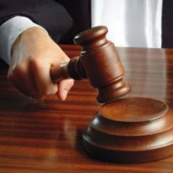 محكمة _ أرشيفية