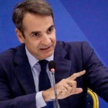 كيرياكوس ميتسوتاكى رئيس الوزراء اليونانى