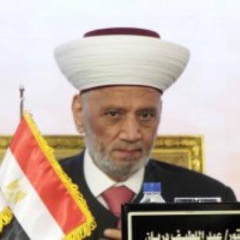 مفتى لبنان الشيخ عبداللطيف دريان