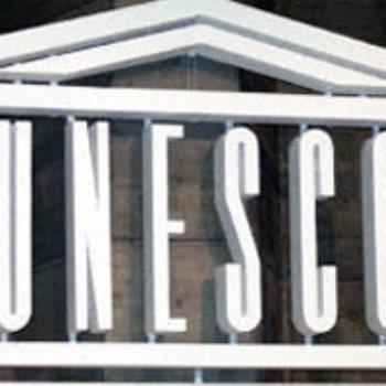 اليونيسكو - أرشيفية