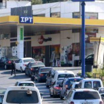 أزمة الوقود فى لبنان