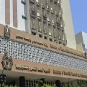 وزارة التعليم العالى ومعامل التنسيق
