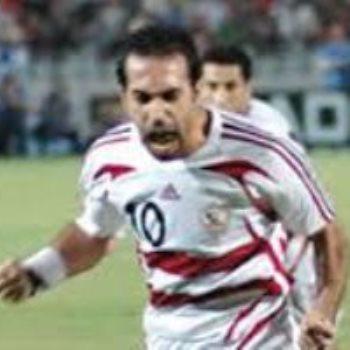 جمال حمزة