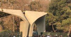 مظاهرات طلابية في إيران - أرشيفية