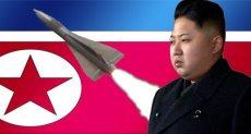 أزمة صواريخ كوريا الشمالية