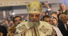 قداسة البابا تواضروس الثانى بابا الإسكندرية بطريرك الكرازة المرقسية