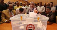 الناخبين بموسكو
