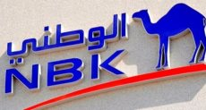 البنك الوطني الكويتي