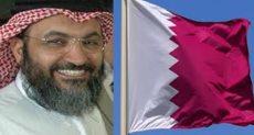 عبد الرحمن النعيمى