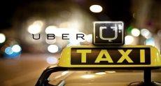 تاكسى- أرشيفية