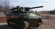 دبابة روموت