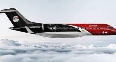 تصميم للطائرة