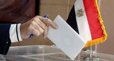 انتخابات الرئاسة