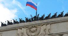 موسكو - ارشيفية