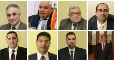 مجلس إدارة الهيئة الوطنية للانتخابات
