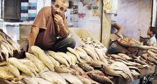 الأسماك المستوردة