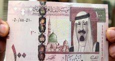 العملة السعودية