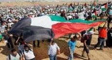 العلم الفلسطينى